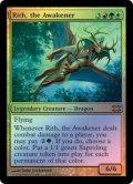 煽動するものリース/Rith, the Awakener (From the Vault: Dragons)