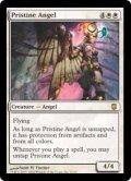 清純な天使/Pristine Angel (DST)
