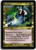 秘教の処罰者/Mystic Enforcer (OD)