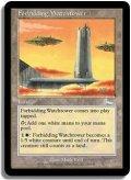 近づきがたい監視塔/Forbidding Watchtower (UL)