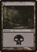 沼/Swamp 【Ver.2009】 (MPS)