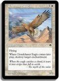 雲を追う鷲/Cloudchaser Eagle (TE)