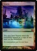 ヴェズーヴァ/Vesuva (From the Vault: Realms)