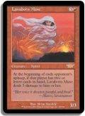 溶岩生まれの詩神/Lavaborn Muse (LGN)