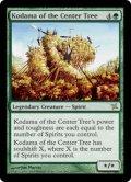 中の樹の木霊/Kodama of the Center Tree (BOK)