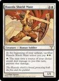 ハズダーの盾兵/Haazda Shield Mate (DIS)