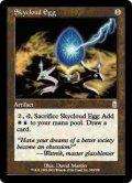 スカイクラウドの卵/Skycloud Egg (OD)