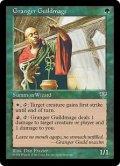 農芸師ギルドの魔道士/Granger Guildmage (MIR)