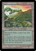 山峡/Mountain Valley (MIR)