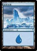 冠雪の島/Snow-Covered Island (CSP)