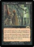ヴォルラスの地下牢/Volrath's Dungeon (EX)
