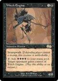 魔女エンジン/Witch Engine (US)