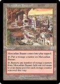 メルカディアのバザール/Mercadian Bazaar (MM)