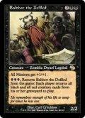 汚らわしき者バルソー/Balthor the Defiled (JU)