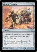 ゴブリンの大砲/Goblin Cannon (5DN)
