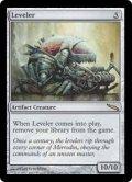 地ならし屋/Leveler (MRD)