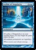 不同の力線/Leyline of Singularity (GPT)