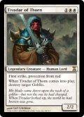 茨の騎士ティヴァダール/Tivadar of Thorn (TSP)