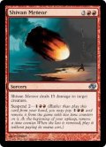 シヴ山の隕石/Shivan Meteor (PLC)