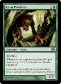 カヴーの捕食者/Kavu Predator (PLC)