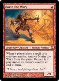 二の足踏みのノリン/Norin the Wary (TSP)