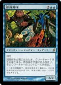 誘惑蒔き/Sower of Temptation (LRW)