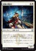 豪腕の修道士/Strongarm Monk (DTK)