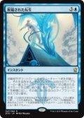 祝福された転生/Blessed Reincarnation (Prerelease Card)