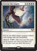 天使への願い/Entreat the Angels (From the Vault: Angels)