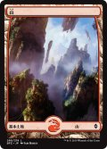 山/Mountain 【Ver.2】 (BFZ)