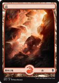 山/Mountain 【Ver.1】 (BFZ)