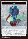 紋章【キオーラ】/Kiora Emblem (BFZ)