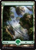 森/Forest 【Ver.2】 (BFZ)