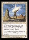 運命の標を示す者/Beacon of Destiny (LGN)