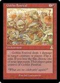 ゴブリンの祝祭/Goblin Festival (UD)