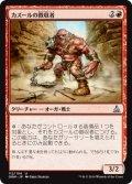 カズールの徴収者/Kazuul's Toll Collector (OGW)