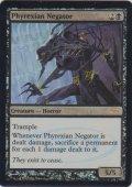 ファイレクシアの抹殺者/Phyrexian Negator (Judge)