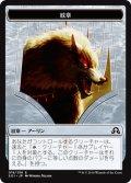 紋章【アーリン】/Arlinn Emblem (SOI)