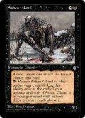 灰燼のグール/Ashen Ghoul (ICE)