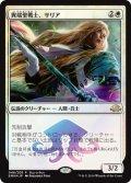異端聖戦士、サリア/Thalia, Heretic Cathar (Box Promo)