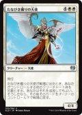 たなびき織りの天使/Wispweaver Angel (KLD)