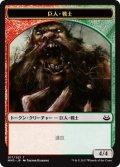 巨人・戦士 トークン/Giant・Warrior Token (MM3)