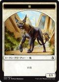 猫 トークン/Cat Token (AKH)