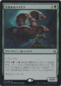 名誉あるハイドラ/Honored Hydra (AKH) (Prerelease Card)