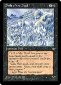 死者の漂い/Drift of the Dead (ICE)