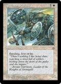 Kjeldoran Phalanx (ICE)