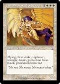 怒りの天使アクローマ/Akroma, Angel of Wrath (TSP)