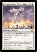 白の夜明けの運び手/Bringer of the White Dawn (5DN)