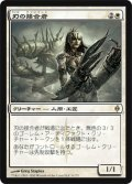 刃の接合者/Blade Splicer (NPH)