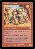 ゴブリンの戦長/Goblin Warchief (SCG)